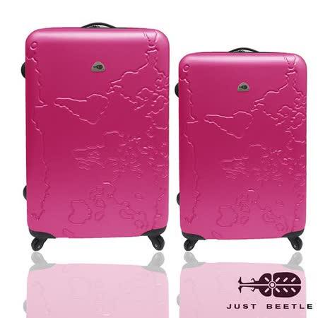 Just Beetle世界地圖系列經典輕硬殼行李箱28+24吋兩件組