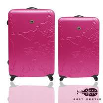 Just Beetle世界地圖系列經典輕硬殼行李箱24+20吋兩件組
