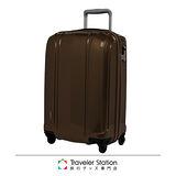 《Traveler Station》CROWN MASTER 22.5吋雅致珠光拉鍊登機箱-珠光咖啡色