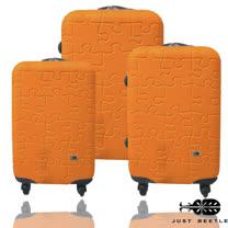 JUST BEETLE 拼圖系列ABS霧面輕硬殼行李箱三件組