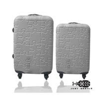 JUST BEETLE 拼圖系列ABS霧面輕硬殼行李箱24+20吋兩件組