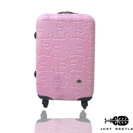 JUST BEETLE 拼圖系列ABS霧面輕硬殼行李箱24吋