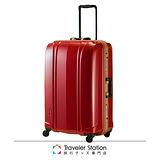 《Traveler Station》CROWN MASTER 29吋輕量髮絲紋鋁框拉桿箱-珠光深紅色