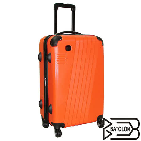 【BATOLON寶龍】20吋-時尚斜線條ABS輕硬殼旅行拉桿箱
