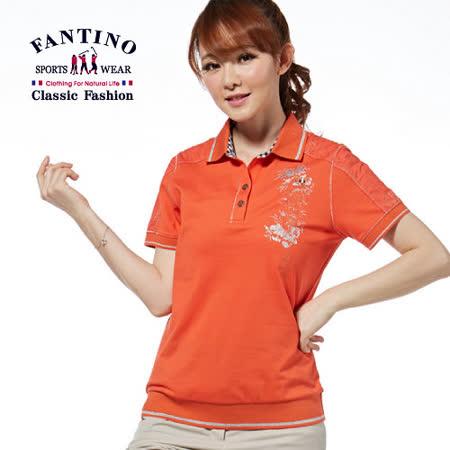 【FANTINO】女款 法式休閒經典款吸濕排汗衫(黑) 371206
