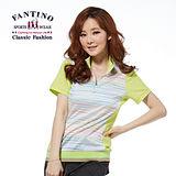 【FANTINO】法式柔和彩條休閒立領衫(綠黃) 371214
