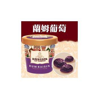 卡比索 俄羅斯蘭姆葡萄冰淇淋-任選 1盒(475ml/盒)