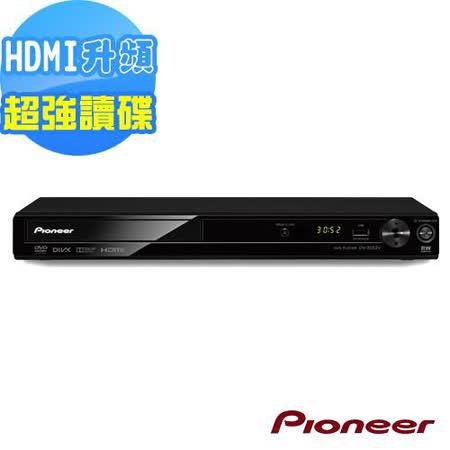 PIONEER先鋒倍頻HDMI DVD播放機DV-3052V