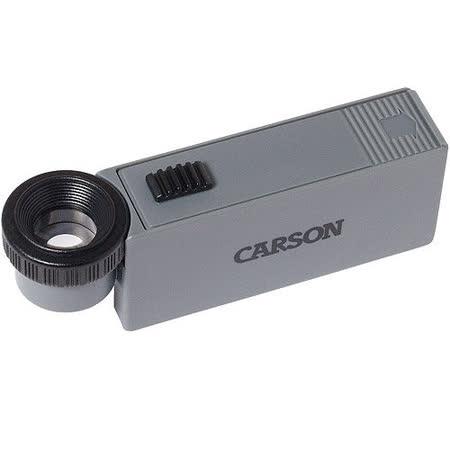 《CARSON》LED小巧服貼放大鏡(11x)