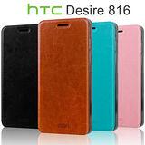 HTC Desire 816 5.5吋 莫凡 睿系列 側掀式皮套