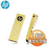 HP C335W 16G 雅仕水晶碟