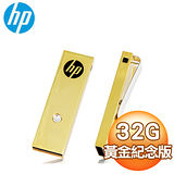 HP C335W 32G 雅仕水晶碟