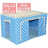 日式美學環保鋼骨收納箱超值組加贈海綿記憶地墊1條