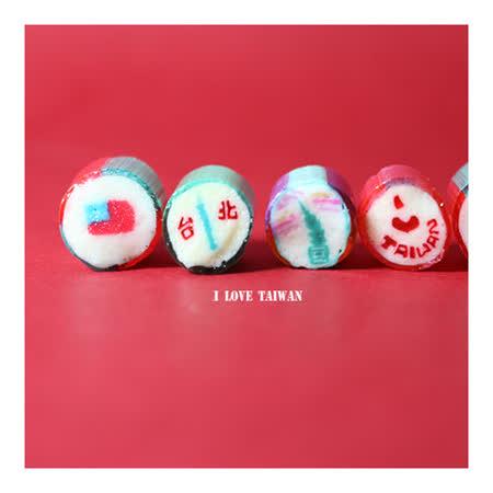 Papabubble-西班牙手工糖(I Love Taiwan、袋裝、60g)