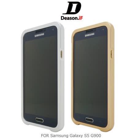 Deason.iF 台灣精品 Samsung Galaxy S5 鋁合金磁扣金屬邊框