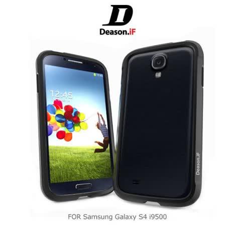 Deason.iF 台灣精品 Samsung i9500 Galaxy S4 鋁合金磁扣金屬邊框