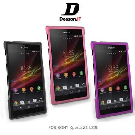 Deason.iF 台灣精品 SONY Xperia Z1 L39h 鋁合金磁扣金屬邊框