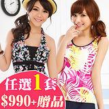 【SUMMERLOVE 夏之戀】2014冬季優質泳衣$990專賣區