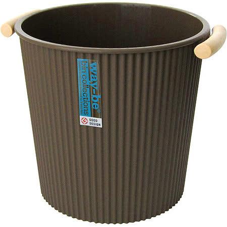 《Waybe》雙柄波紋垃圾桶(咖5L)