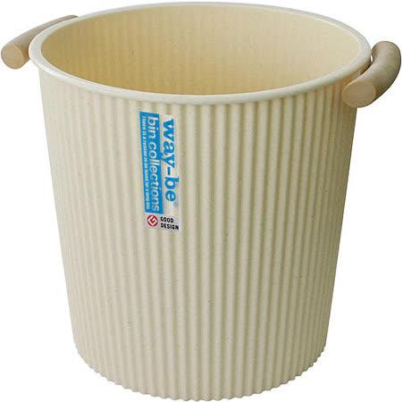 《Waybe》雙柄波紋垃圾桶(米5L)