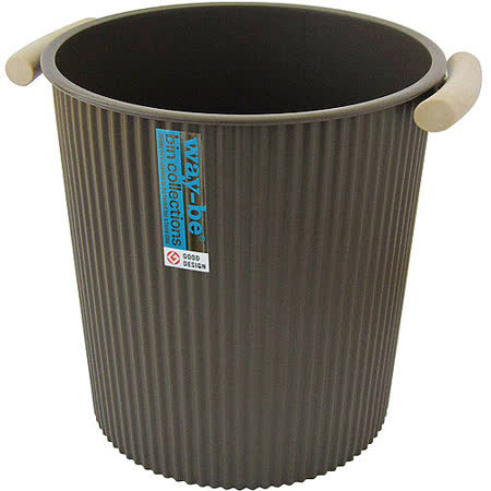 《Waybe》雙柄波紋垃圾桶(咖9L)