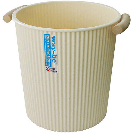 《Waybe》雙柄波紋垃圾桶(米9L)