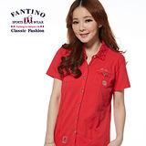 【FANTINO】法式休閒修身棉襯衫(紅) 374105