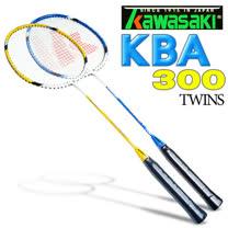 Kawasaki KBC300 鋁合金超值羽球拍(一組二支)