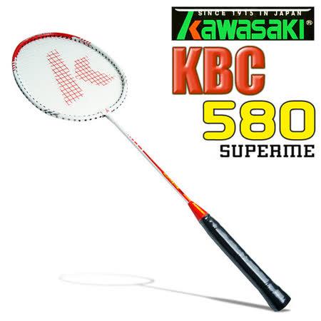 Kawasaki KBC580 碳纖維超輕羽球拍(紅)