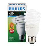 飛利浦 T2螺旋省電燈泡-白光(20W)