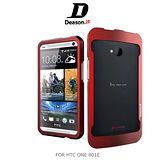 Deason.iF 台灣精品 HTC NEW ONE 801E (M7) 磁扣設計 鋁合金邊框