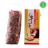 【榮真蒡】牛蒡茶片養生茶片600g(1盒)