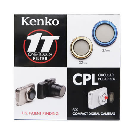 Kenko One-Touch CPL 偏光鏡/32mm.