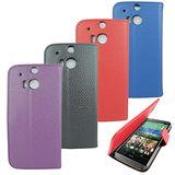 H3荔枝款 HTC One(M8)手機保護皮套(加贈螢幕貼)