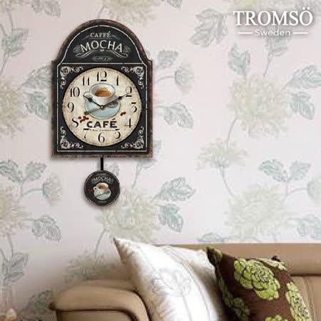 TROMSO無框畫時鐘-咖啡時刻(鐘擺)