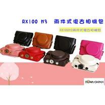 ROWA for SONY RX100 II (RX100 M2 RX100M3) 手工復古皮套 兩件式可拆 相機包