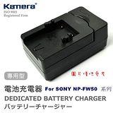 Kamera 座充 For SONY NP-FW50 電池充電器 座充 SONY NEX-5N NEX3N NEX5R NEX5T A6000 A5000