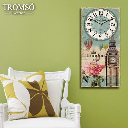 TROMSO無框畫時鐘-倫敦之旅(直式)