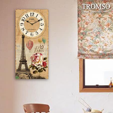 TROMSO無框畫時鐘-巴黎之旅(直式)