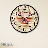TROMSO無框畫時鐘-甜點時刻(圓形)