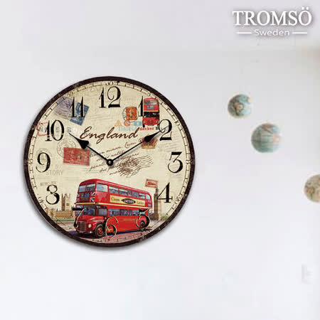 TROMSO<BR/>無框畫時鐘