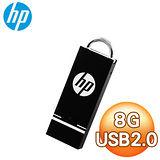 HP V224W 8G 時尚商務隨身碟