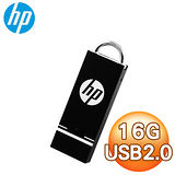 HP V224W 16G 時尚商務隨身碟