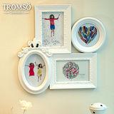 TROMSO-夏朵蘭立體相框4框/白色