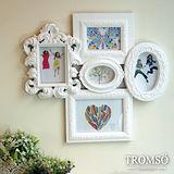 TROMSO-夏朵蘭立體相框5框/白色