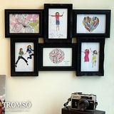 TROMSO-夏朵蘭立體相框6框/黑色