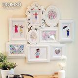TROMSO-夏朵蘭立體相框9框/白色