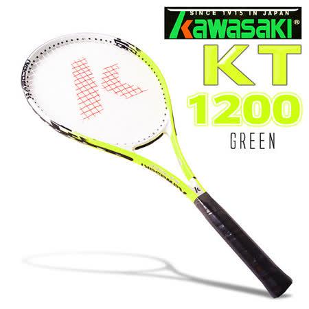 Kawasaki KT1200 Yellow 專業鋁合金網球拍