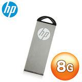 HP V220W 8G 迷你鈦金隨身碟