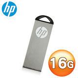HP V220W 16G 迷你鈦金隨身碟